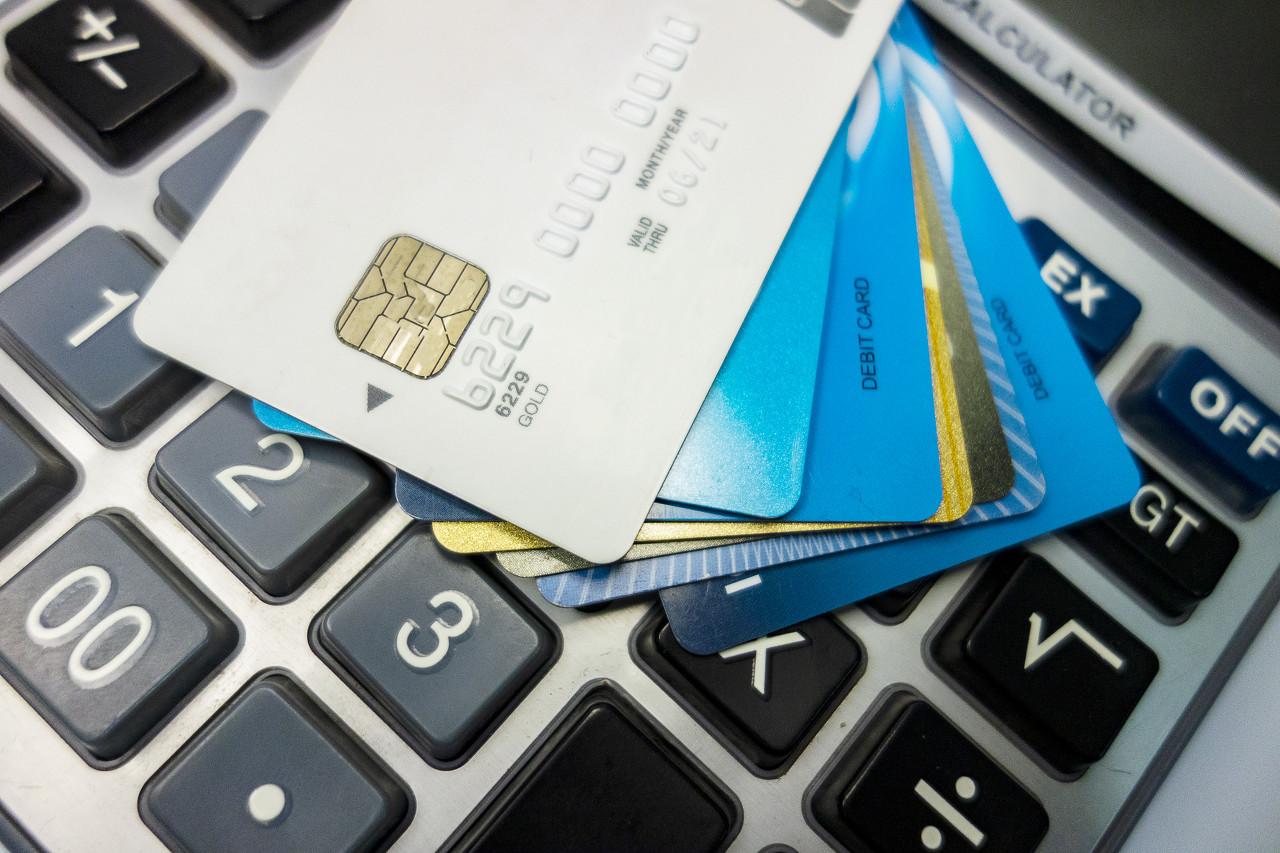 网申信用卡有什么优缺点?