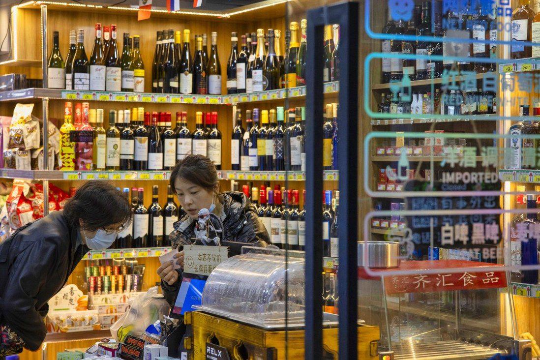 """【中澳贸易】对华出口葡萄酒大跌96% 澳大利亚扛不住又上世卫""""告状""""中国!"""