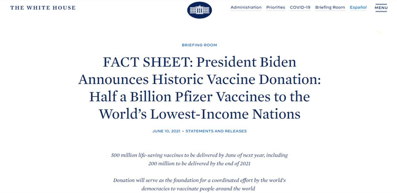"""【全球疫苗】展现""""领导力""""?美国为低收入国家和非洲捐赠5亿剂新冠疫苗!"""
