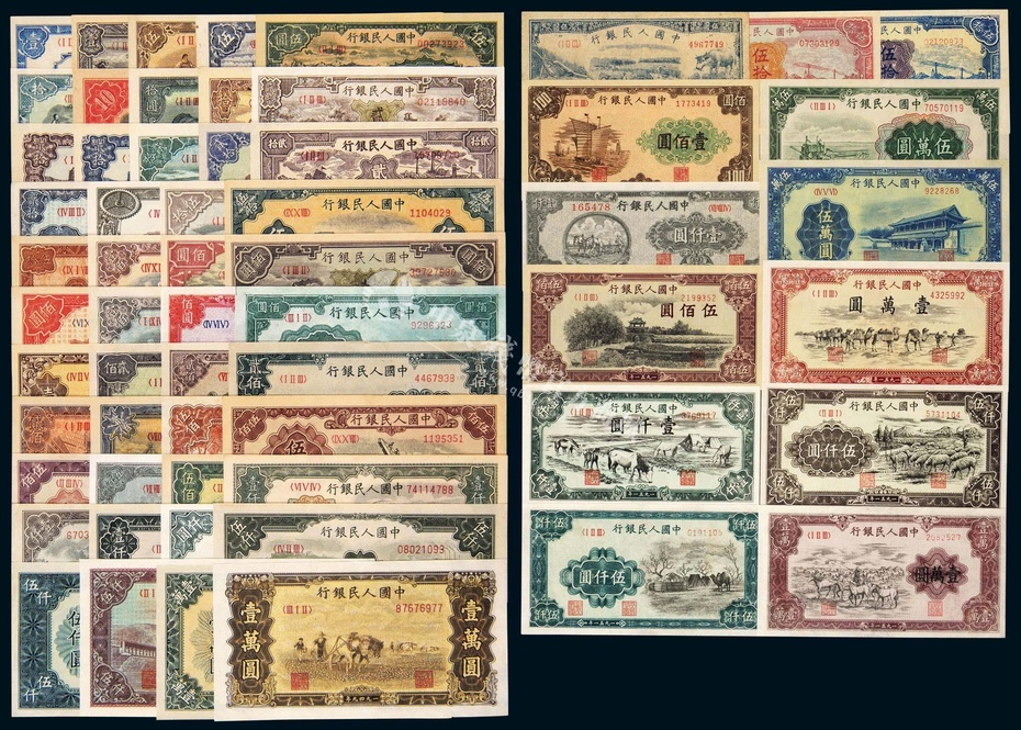 第一套人民币图片及价格(2021年6月10日)