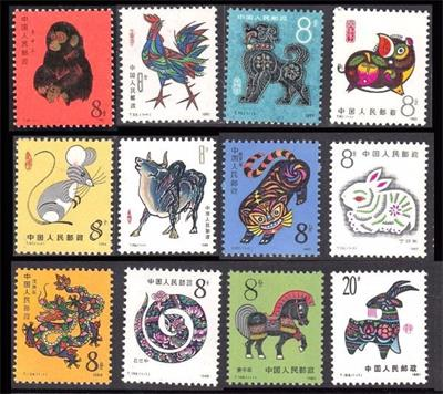 邮票价格及图片大全_第一轮生肖邮票价格(2021年6月11日)