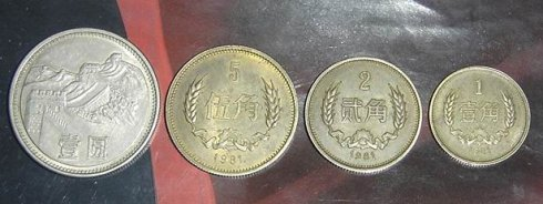 长城币价格_今日长城币最新价格表(2021年7月2日)