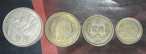 长城币价格_今日长城币最新价格表(2021年7月5日)