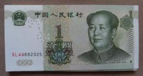 99版人民币最新价格表(2021年7月12日)