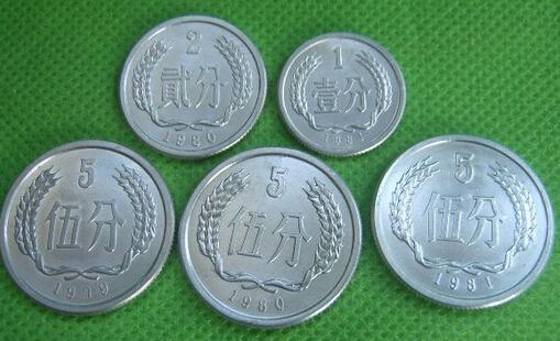 1分2分5分硬币价格_最新1分2分5分硬币价格表(2021年7月13日)