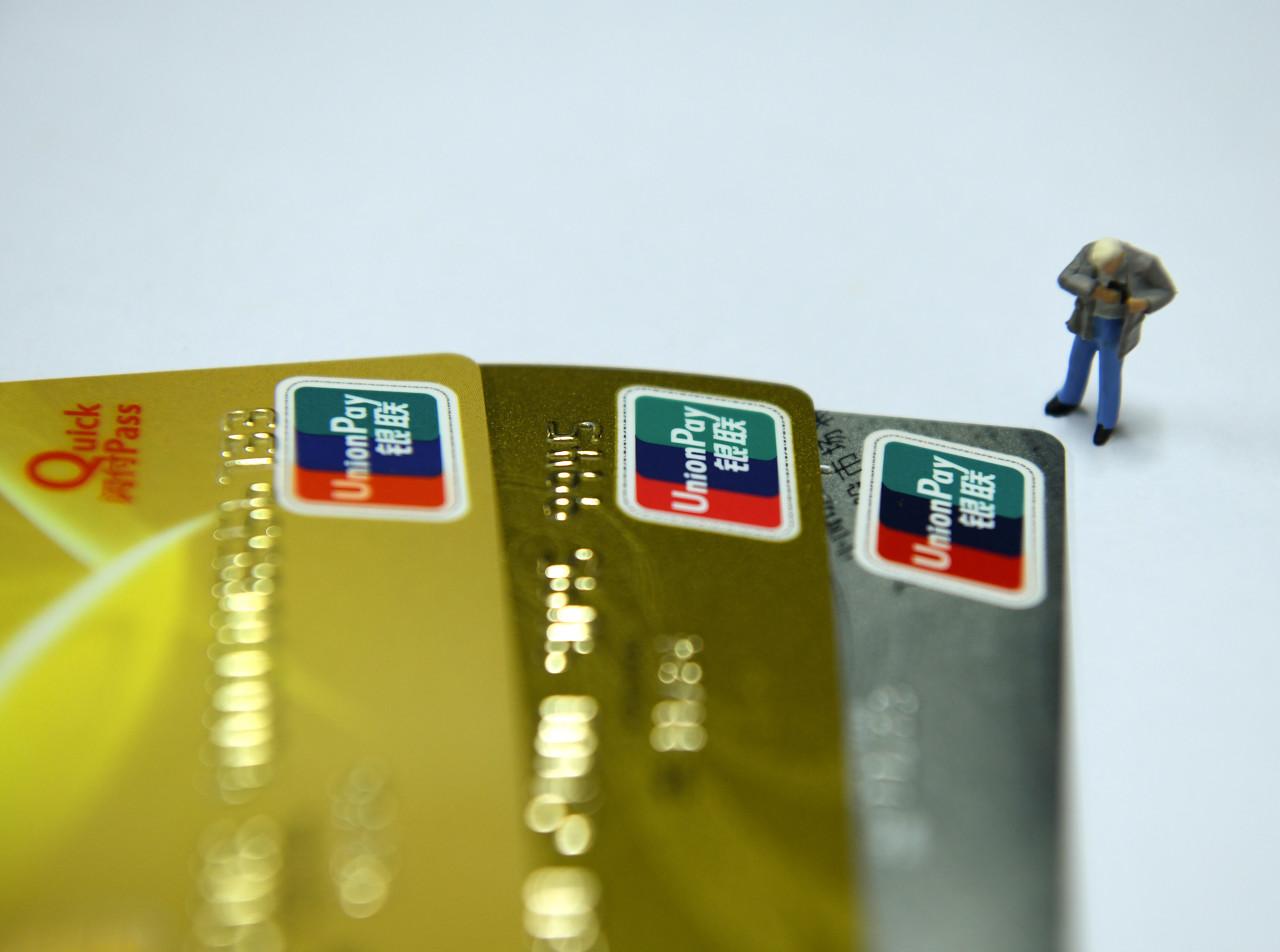 同盾携手某商业银行管控信用卡积分套利
