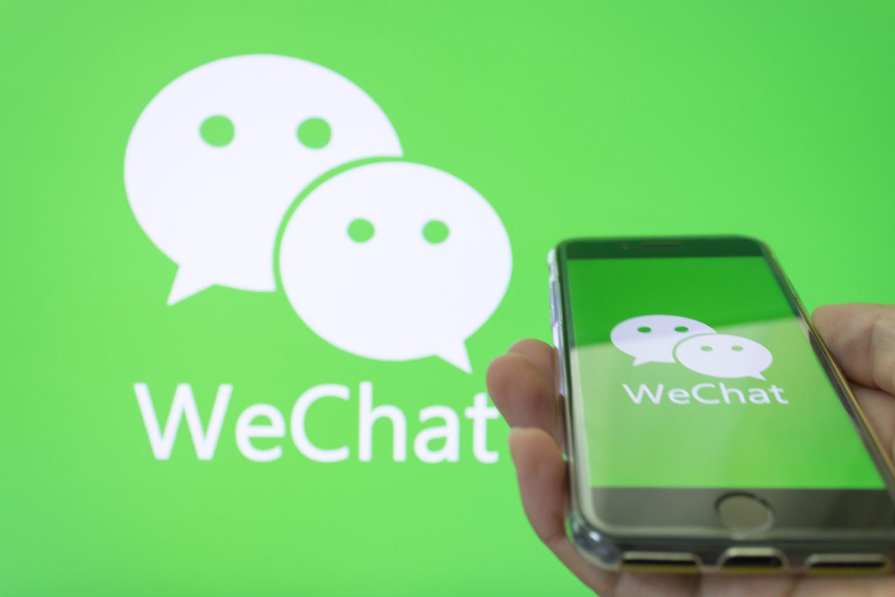微信暂停个人帐号新用户注册 需等8月初完成升级