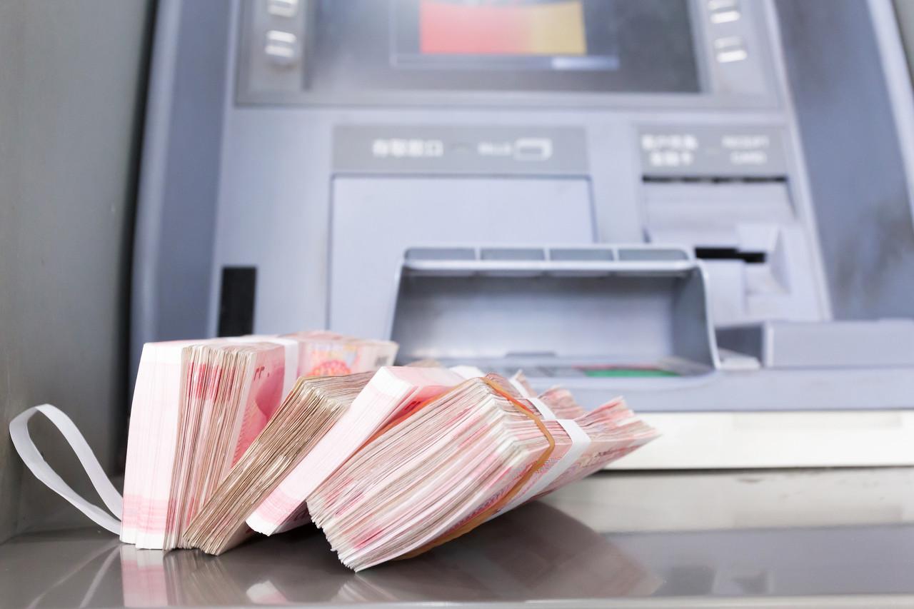 信用卡欠着不还又失联的人会受到什么惩罚?