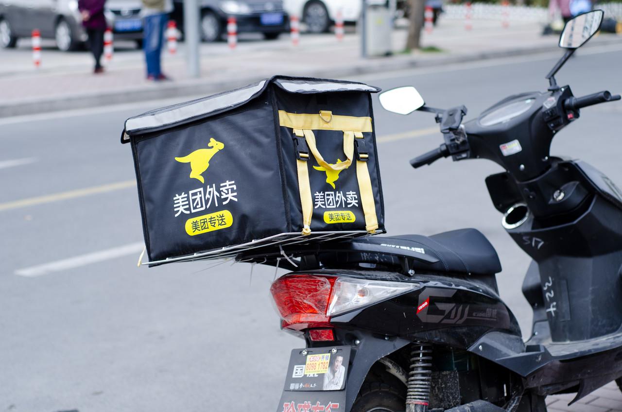 浙江推出浙江外卖在线 具有开创性的重大集成创新