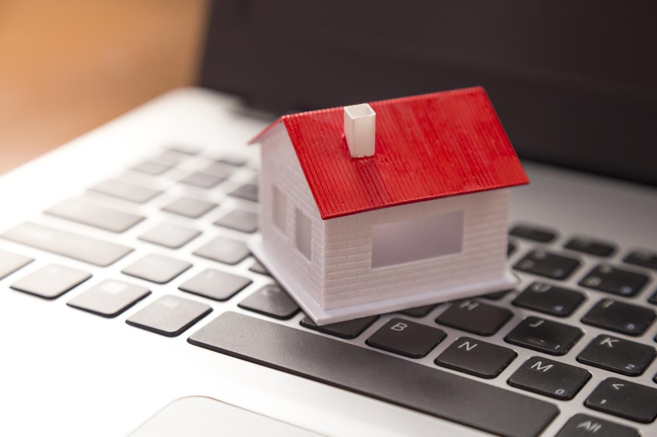 房子有贷款能过户吗