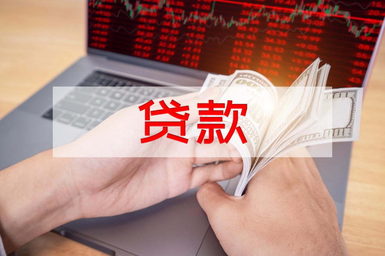 联邦制药获高达2亿港元贷款额度
