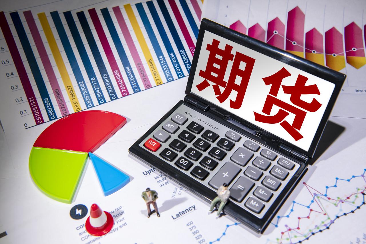 决定期货涨跌的因素是什么