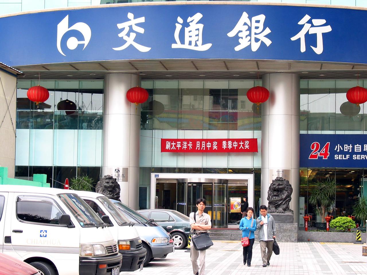 交行绿色金融业务在青岛市场实现创新突破!
