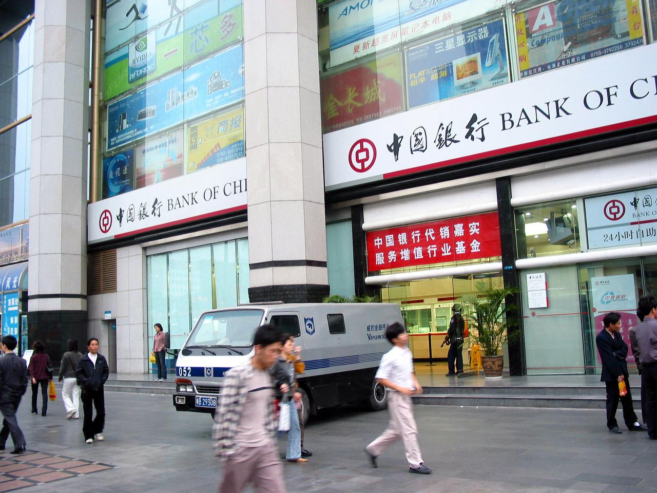 中国银行9月18-19日因系统升级暂停企业网银、企业手机银行服务