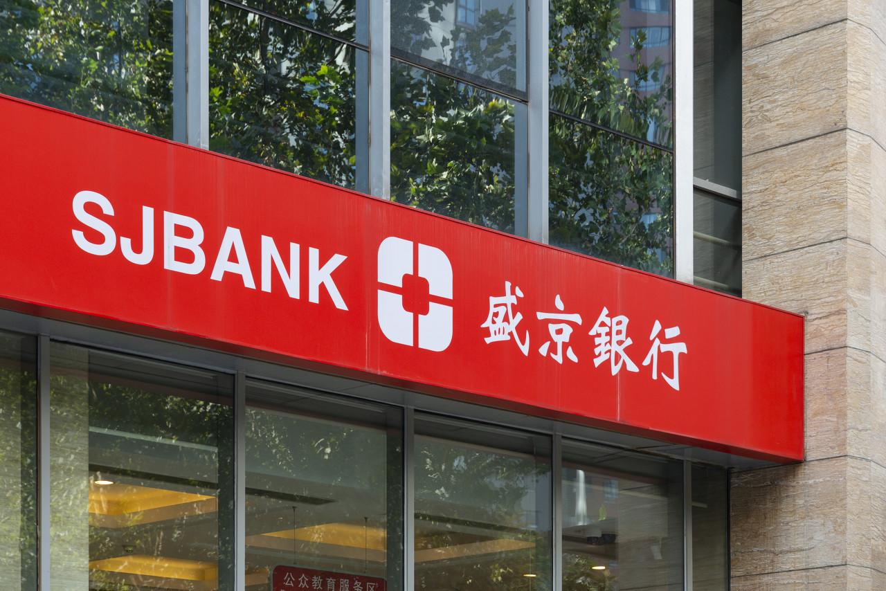 银行之间的转账要手续费吗?