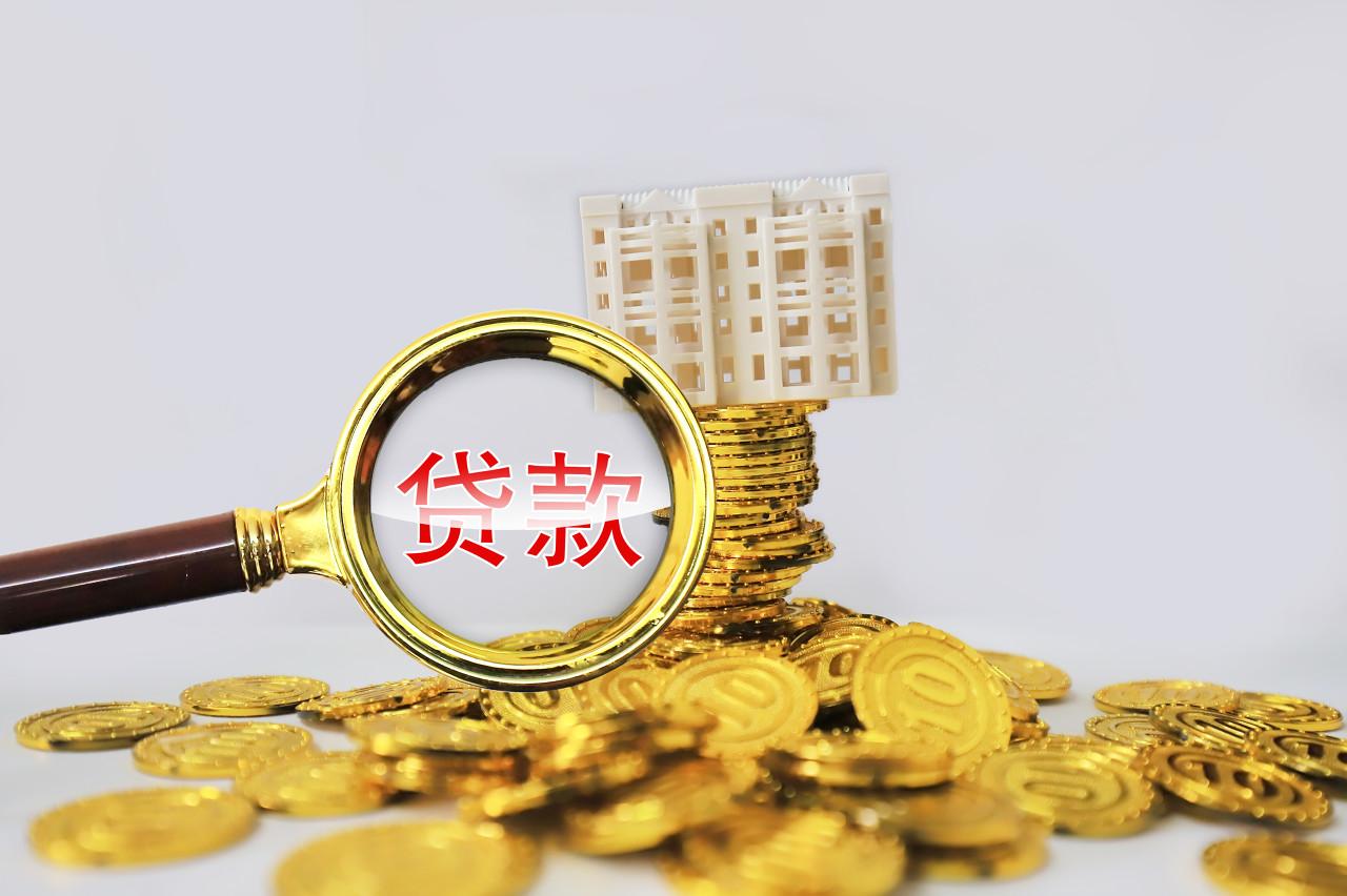 建行房屋抵押贷款流程