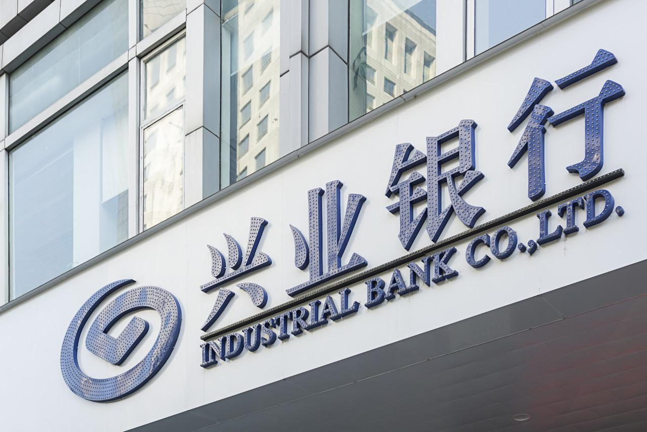 银行的消费贷款怎么办理?