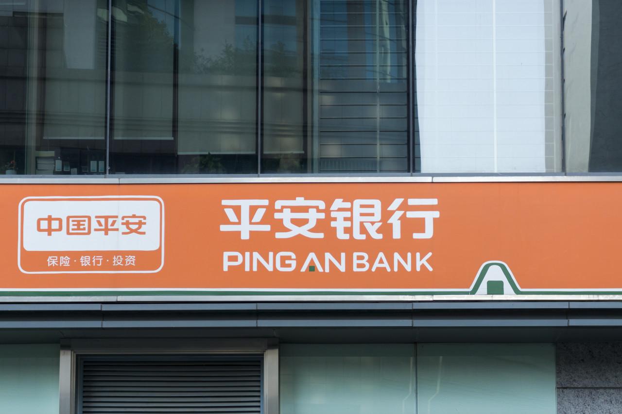 银行的短期贷款能做什么?