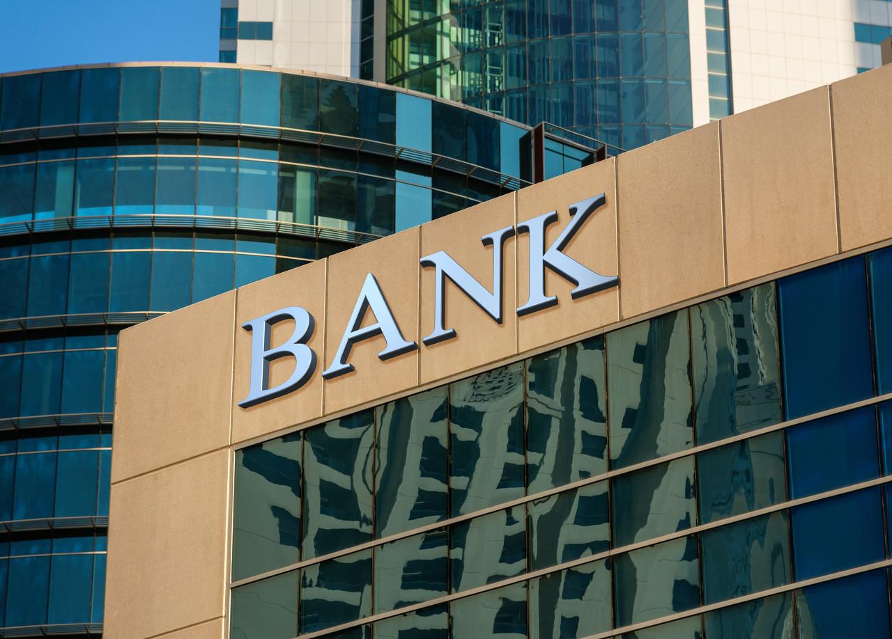 银行有哪些招聘渠道?