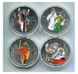 京剧艺术四彩银币