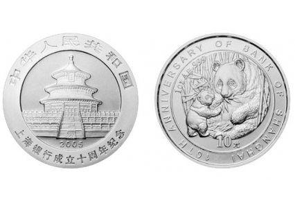 上海银行银币