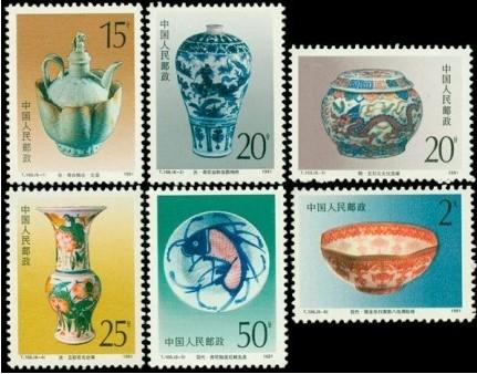 景德镇瓷器套票