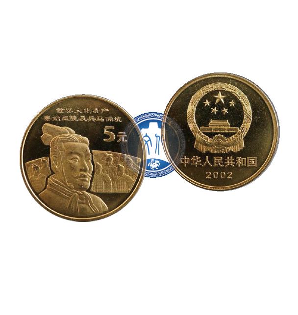 兵马俑纪念币