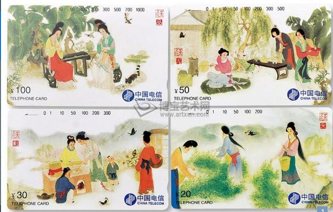 CNT16茶文化