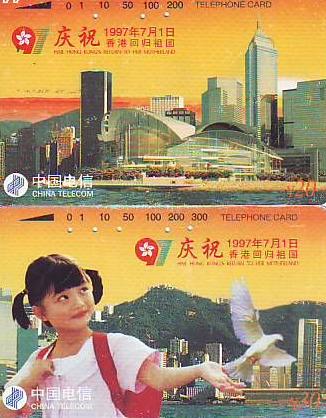 CNT31香港回归