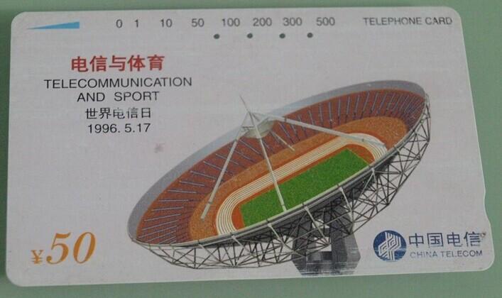 CNT电信与体育