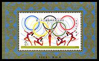 NJ103M奥运会
