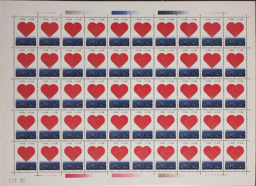 T168爱心套票