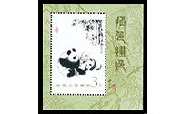 NT106M熊猫