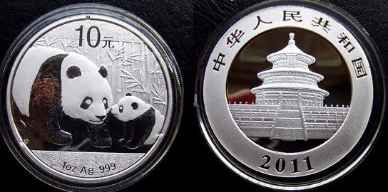 11年熊猫银币