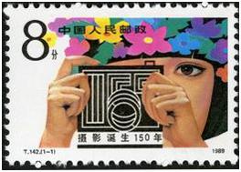 摄影150年