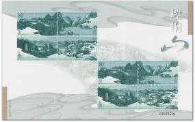 2003-13崆峒山小版票