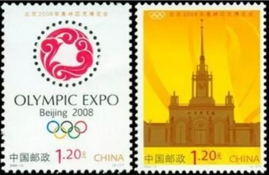 2008奥博会套票