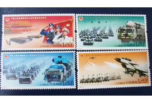 2009国庆阅兵套票