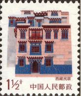 西藏民居票