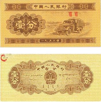 53年纸壹分(有油)