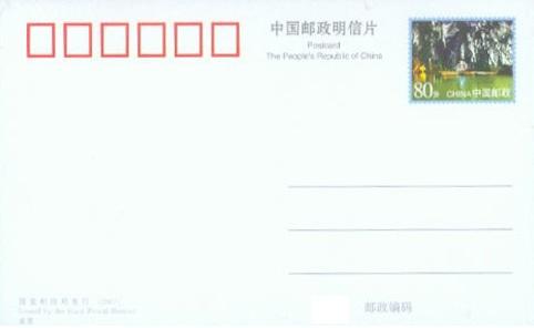 PP139龙宫(缩普)