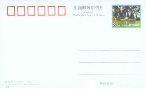 PP139龙宫