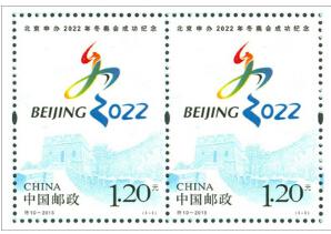 北京申办2022年冬奥会