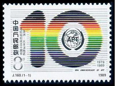 亚太电信10周年