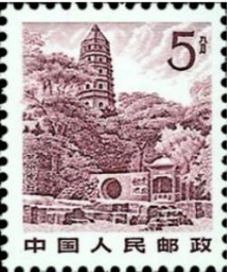 苏州虎丘(雕刻版)