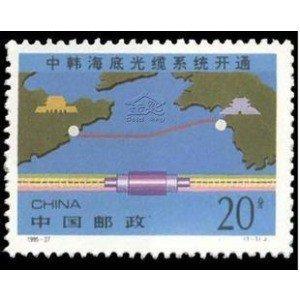 中韩海底光缆