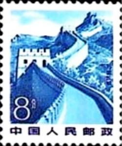 万里长城(磷光版)