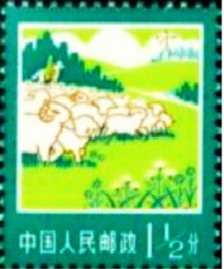 工农业建设-牧业