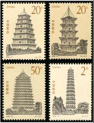 中国古塔套票