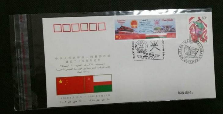 中国阿曼建交封